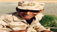 مقتل جندي سعودي أصيب في مواجهات مع الحوثيين في الربوعة