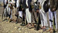 عمران : نقاط أمنية للحوثيين تحتجز نساء وعوائل في مديرية المدان