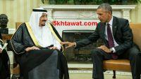 بعد إقرار الشيوخ الأمريكي لمشروع قانون ضحايا 11 سبتمبر .. السعودية ما بين الابتزاز والعزلة (تقرير)