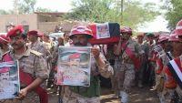 تشييع جثمان قائد الشرطة العسكرية بمحافظة مأرب (صور)