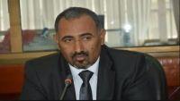 عيدروس الزبيدي يرحب بقرار هادي نقل البنك المركزي إلى عدن ويصفه بالشجاع