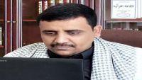 قيادي حوثي: نقل البنك المركزي الى عدن سيجعل أمن الخليج في مهب الريح
