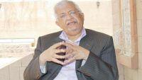 ياسين سعيد نعمان: انتقال البنك المركزي إلى يد الشرعية سيترتب عليه التزامات ضخمة على الحكومة الشرعية