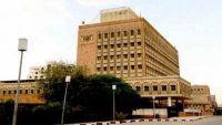 ماذا يعني إعلان الحوثيين بيع أذون الخزانة بعد نهبهم احتياطي البنك المركزي؟ (تقرير خاص)