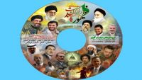 خرافة إيرانية جديدة.. الإمام المهدي يقاتل إلى جانب إيران ضد السعودية (ترجمة خاصة)
