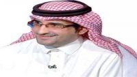 إبراهيم آل مرعي يكشف كيف سمح المجتمع الدولي للشرعية بنقل البنك المركزي