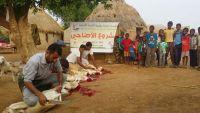 أعضاء وشركاء ائتلاف الإغاثة بتعز يوزعون أضاحي العيد ل 30479 أسرة