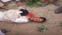 عمران: مليشيا الحوثي تقتل مواطن في منزله وتختطف والده