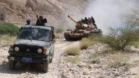 نهم : الخط الرئيسي بين صنعاء ومأرب تحت السيطرة النارية للجيش الوطني