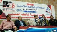 تقرير حقوقي: ( 274 ) حالة تعذيب ارتكبتها مليشيات الحوثي والمخلوع صالح خلال عامين