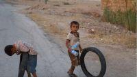 باتوا مهددون بالموت.. الجوع يفتك بأطفال غربي اليمن (تقرير)