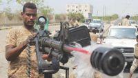 مقتل قيادي بتنظيم القاعدة في عملية عسكرية للجيش في أبين