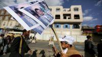 عمران : مليشيا الحوثي تقصي معلمين ومعلمات من وظائفهم في مدارس أهلية وتعين موالين لها