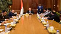 الرئيس هادي يحث إدارة البنك المركزي على توفير السيولة النقدية والإيفاء بالتزامات الدولة