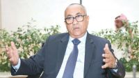 القعيطي يكشف تفاصيل أزمة البنك المركزي وخفايا نقله الى عدن ويؤكد: البنك لن يكون انفصالي (حوار)