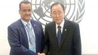 ولد الشيخ إلى الرياض يحمل معه أجندة سياسية لحل الأزمة اليمنية