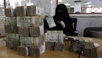 مصدر حكومي يكشف كواليس طلب بن همام طباعة عملة نقدية من شركة روسية