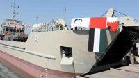 الامارات تعلن عن تعرض احدى سفنها لحادث في باب المندب