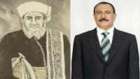 بين الإمام يحيى والمخلوع صالح.. هل يعيد التاريخ نفسه؟ (دراسة)