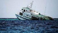 التعاون الخليجي : الإعتداء على سفينة المساعدات الإماراتية يعرض الملاحة الدولية للخطر