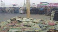 صعدة :مليشيات الحوثي تجمع تبرعات من طلاب المدارس لدعم بنكها المركزي