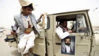 صعدة : الحوثيون يرغمون أصحاب المحلات التجارية على التبرع للبنك المركزي بالقوة