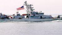 عقب مهاجمة الحوثيين سفينة إماراتية.. أمريكا تتحرك لتأمين باب المندب