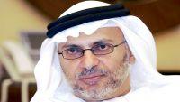 وزير إماراتي: الحل السياسي في اليمن ممكن في إطار المرجعيات