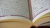 عمران : خطيب حوثي في أحد مساجد المحافظة يتهم السعودية بتحريف القران الكريم