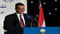 المبعوث الأممي يقدم خطة معدلة قبل أيام من انتهاء مهمته في اليمن (تقرير)