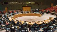 مشروع القرار البريطاني بخصوص اليمن بين احتمالات النجاح والفشل (تقرير)