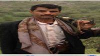 وصول جثة قيادي حوثي قتل بمواجهات حنك إلى أحد مستشفيات إب