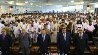 بن دغر: الدفاع عن سبتمبر يبداء من عدن وحضرموت