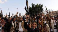 تصاعد حدة الخلافات بين أنصار المخلوع ومليشيا الحوثي في ذمار ( تفاصيل)