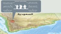 مليشيا الحوثي تستحدث معسكرين في مزارع الركيه بمحافظة عمران وتستقدم خبراء أجانب