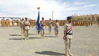 """قوات الأمن الخاصة بمأرب تحتفل بتخريج """"دفعة الشدادي""""(صور)"""