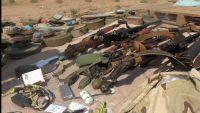 الجيش الوطني يدحر مليشيات الحوثي والمخلوع من 4 مواقع على ساحل ميدي ويغنم كميات من الأسلحة (صور)