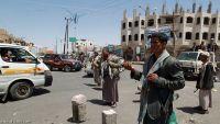 """ذمار: مليشيات الحوثي والمخلوع تقتحم مدرسة وتختطف مدرس وثلاثة من أبناء قرية """"ذمار القرن"""""""