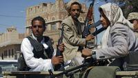 مقتل طالب على يد مسلحين وإصابة آخر بجروح بالغة في ذمار