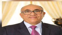 محافظ البنك المركزي : البنك الدولي وافق على دعم اليمن بـ 400 مليون دولار