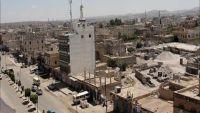 تصاعد حدة الخلاف بين الحوثيين وحزب المؤتمر في ذمار بعد اقصاء كوادر مؤتمرية في التربية