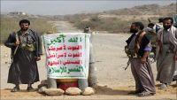 صعدة: إصابة مدير البحث الجنائي وقيادي حوثي بجروح خطيرة نتيجة تعرضهم لإطلاق نار