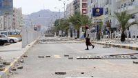اليمن.. هدنة جديدة ووضع إنساني متردي ! (تقرير خاص)