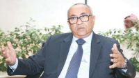 محافظ البنك المركزي يوجه المصارف التجارية بعدم التعامل مع صنعاء