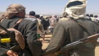الضالع : مليشيا الحوثي تشن حملة اعتقالات واسعة في الحقب بدمت