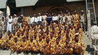 مأرب : تدريب 240 من أفراد القوات الخاصة على الإجراءات القانونية في الضبط القضائي
