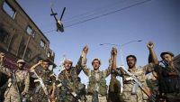 صحيفة : قيادات في مليشيا الحوثي اختلست ملايين من قطاع الحج والعمرة