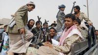 ذمار : مليشيا الحوثي تشن حملة اختطافات طالت أطباء ومدرسين