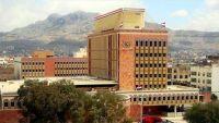 صحيفة : تحركات سياسية للإنقلابيين لدى الدول الكبرى لمحاولة إعادة البنك المركزي إلى صنعاء