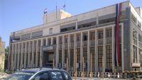 البنك المركزي يوقف صرف رواتب عددا من قطاعات الدولة لاستكمال عملية الصرف في شركة مصافي عدن